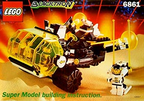 Набор LEGO 6861-2 Super Model Building Instruction