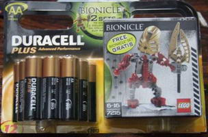 Набор LEGO 7216-3 Gold Good Guy - looking Right (Duracell 12 pack AA) (Turaga Lhikan)