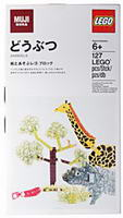 Набор LEGO 8785490 MUJI Animals Set