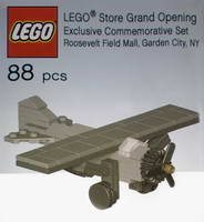 Набор LEGO GardenCity LEGO Store Grand Opening Exclusive Set, Roosevelt Field Mall, Garden City, NY