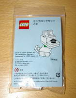 Набор LEGO lmg006-2 LEGO Japan Dog Blue Label Version