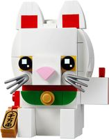 Набор LEGO 40436 Lucky Cat