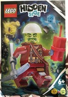 Набор LEGO 792007 Haunted Worker