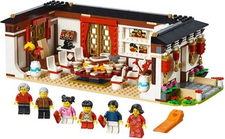 Набор LEGO 80101 Chinese New Year's Eve Dinner