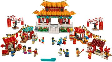 Набор LEGO 80105 Chinese New Year Temple Fair
