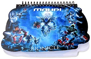 Набор LEGO 851976 Lenticular Bionicle Notebook