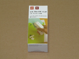 Набор LEGO 8465958 MUJI Perforation Set