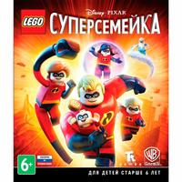 Набор LEGO LTIXO Игра для Xbox One WB INTERACTIVE LEGO Суперсемейка